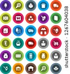 white solid icon set  washing... | Shutterstock .eps vector #1267604038