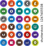 white solid icon set  dollar... | Shutterstock .eps vector #1267605538