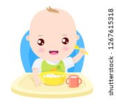 baby boy happy meal | Shutterstock .eps vector #1267615318