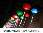 silk lanterns a chinese... | Shutterstock . vector #1267681912