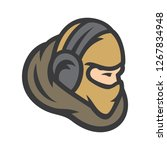special force warrior sign | Shutterstock .eps vector #1267834948