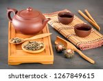 green tea and attributes for... | Shutterstock . vector #1267849615