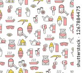 pattern with professional... | Shutterstock . vector #1267884475