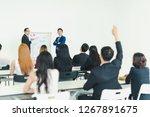 asian male speaker is speaking... | Shutterstock . vector #1267891675