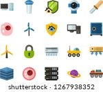 color flat icon set   big data... | Shutterstock .eps vector #1267938352