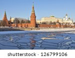 View Of The Kremlin In The...