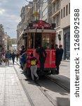 istanbul  turkey   november 6... | Shutterstock . vector #1268092588