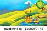 cartoon autumn nature... | Shutterstock . vector #1268097478