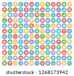 collection of summer icons  | Shutterstock .eps vector #1268173942