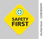 safety first icon | Shutterstock .eps vector #1268182645