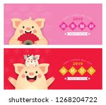 2019 year of the pig banner...   Shutterstock .eps vector #1268204722