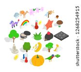 beast world icons set.... | Shutterstock . vector #1268254915
