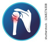 fracture head of humerus icon.... | Shutterstock .eps vector #1268276308