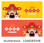 cute cartoon chinese god of... | Shutterstock .eps vector #1268285548