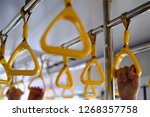 handle of electric train  hand... | Shutterstock . vector #1268357758