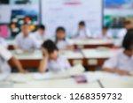 blur image of students... | Shutterstock . vector #1268359732