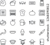 thin line icon set   sickle... | Shutterstock .eps vector #1268390812