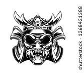 illustration of samurai helmet... | Shutterstock .eps vector #1268421388