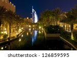 Dubai Landmark   Seven Star...