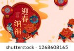 lunar year design with peony... | Shutterstock . vector #1268608165