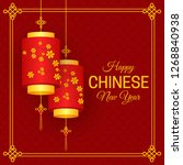 happy chinese new year card... | Shutterstock .eps vector #1268840938