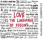 love is the language of feeling.... | Shutterstock . vector #1268844112