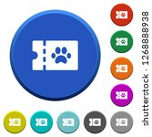 pet shop discount coupon round... | Shutterstock .eps vector #1268888938