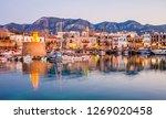 kyrenia  girne   cyprus   march ... | Shutterstock . vector #1269020458
