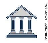 vector educational institute... | Shutterstock .eps vector #1269090052