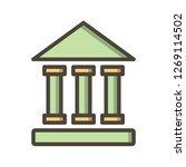 vector educational institute... | Shutterstock .eps vector #1269114502