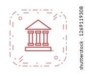 vector educational institute... | Shutterstock .eps vector #1269119308