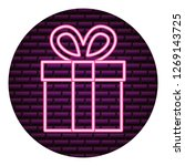 gift box neon video game