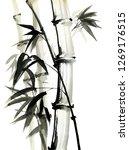 bamboo tree. watercolor... | Shutterstock . vector #1269176515