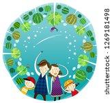 portrait of happy family...   Shutterstock .eps vector #1269181498