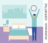 man stretching waking up in the ... | Shutterstock .eps vector #1269187762