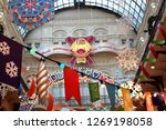 moscow  russia   december 16 ...   Shutterstock . vector #1269198058