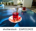 turkish tea in traditional tea... | Shutterstock . vector #1269212422