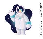 vector cosmonaut character...   Shutterstock .eps vector #1269218362