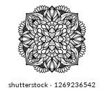 mandala coloring page   Shutterstock . vector #1269236542