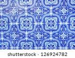 Portuguese Blue Tiles Close Up