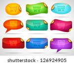 set of colorful banners  ... | Shutterstock .eps vector #126924905