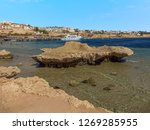 interesting rock formations... | Shutterstock . vector #1269285955