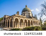 Church Of The Beatitudes  A...