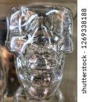 crystal skull for background... | Shutterstock . vector #1269338188
