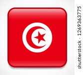 flag of tunisia. square glossy... | Shutterstock .eps vector #1269363775