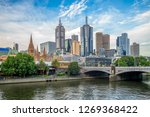 melbourne city business... | Shutterstock . vector #1269368422