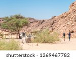 colored canyon in nuweiba dahab ... | Shutterstock . vector #1269467782