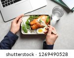 woman eating natural protein... | Shutterstock . vector #1269490528