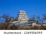 himeji castle or white egret... | Shutterstock . vector #1269506395