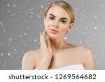 beautiful blonde woman with... | Shutterstock . vector #1269564682